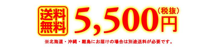 034743_price.jpg