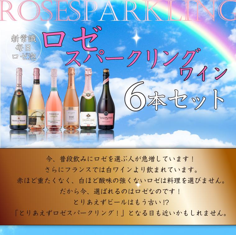 今、普段飲みにロゼを選ぶ人が急増しています!さらにフランスでは白ワインより飲まれています。赤ほど重たくなく、白ほど酸味の強くないロゼは料理を選びません。だから今、選ばれるのはロゼなのです!とりあえずビールはもう古い!?「とりあえずロゼスパークリング!」となる日も近いかもしれません。