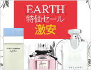 EARTH特価SALE