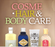 COSME HAIR BODY CARE