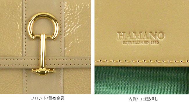 HAMANO 濱野皮革工芸