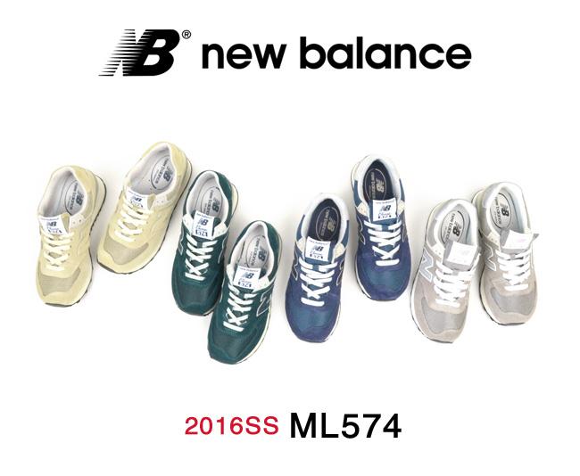 New Balance(ニューバランス) mrl996s