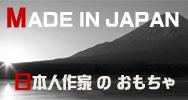 日本人作家