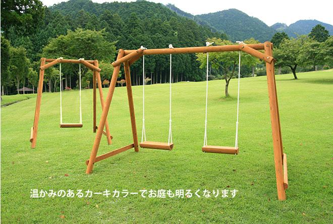 木製 ブランコ