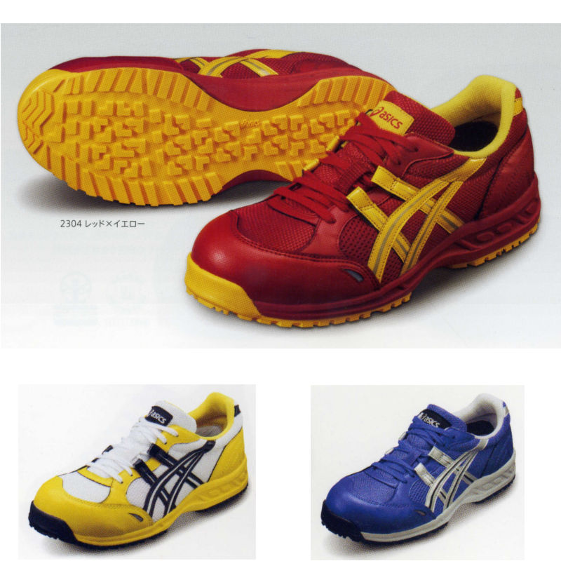 asics safety boots,Free Shipping! Shop