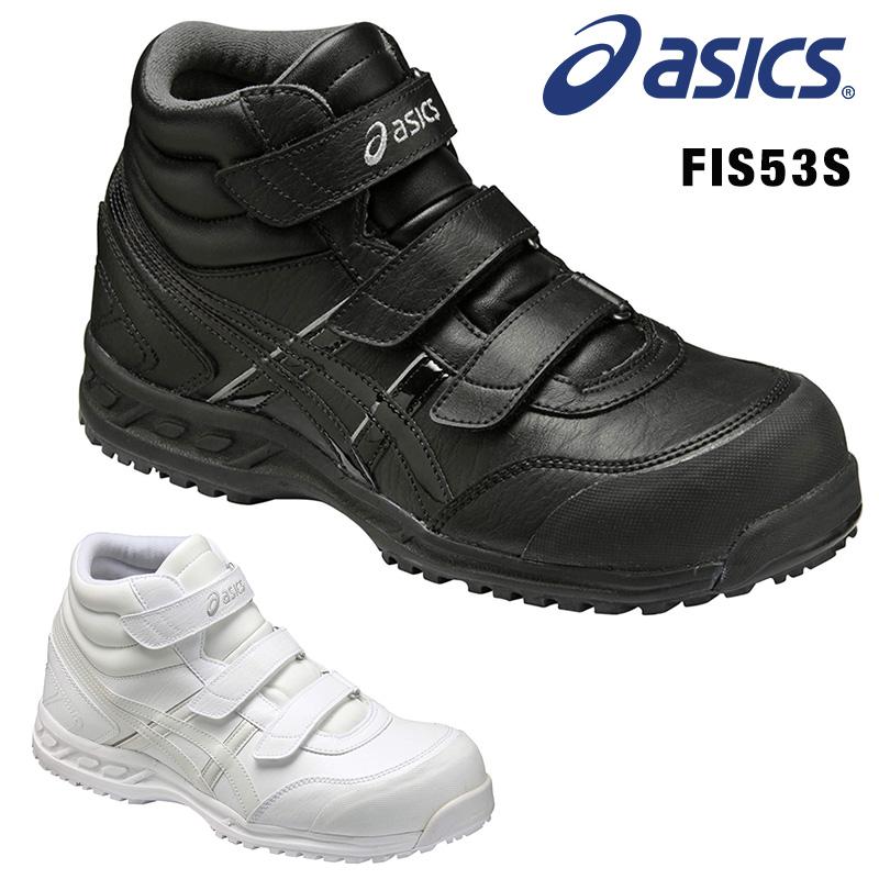 Asi_fis53s_thumbs