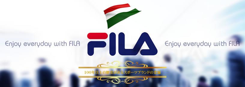 FILA ゴルフ用品