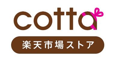 cotta 楽天市場店