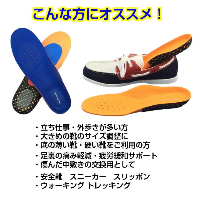 インソール衝撃吸収/中敷きメンズ\u0026レディース/立体構造靴の中敷きかかと保護