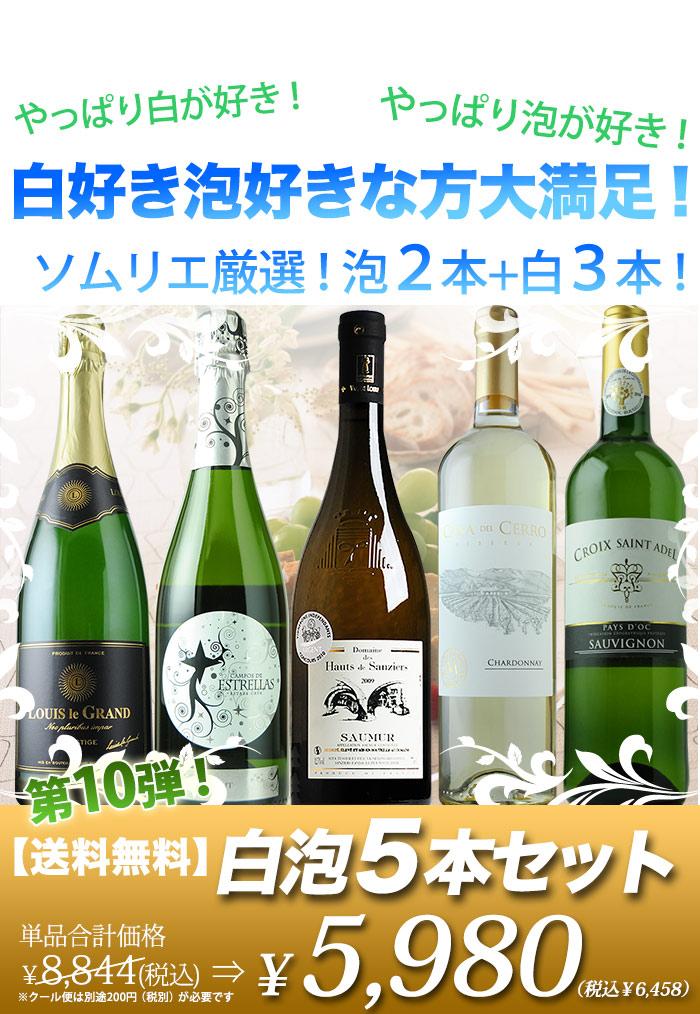 shiroawa_01r.jpg