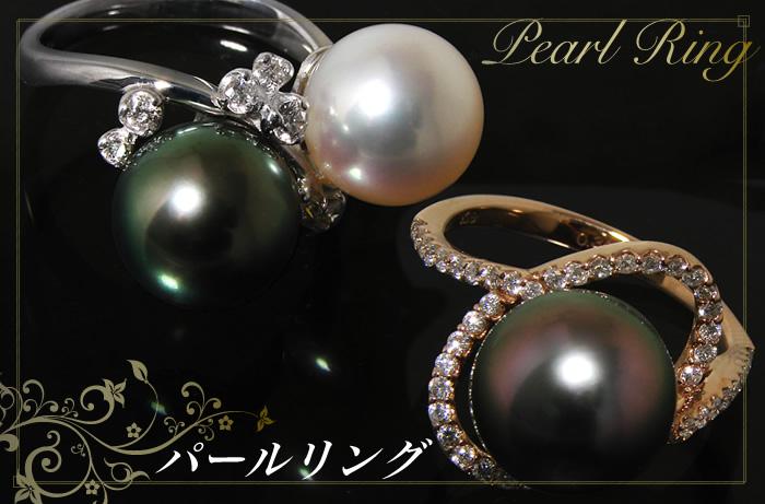 タヒチ黒蝶真珠リング(指輪)