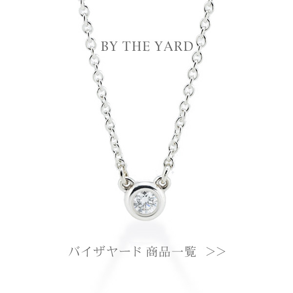 TIFFANY BY THE YARD �ƥ��ե��ˡ� �Х����䡼��