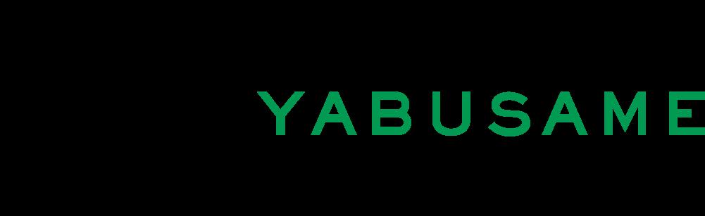 YABUME(美容と健康のお店)