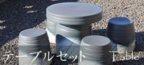 陶器のガーデンテーブルセット