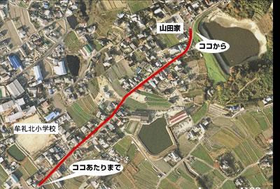 山田家と行列の航空写真