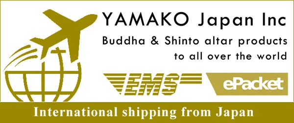 YAMAKO JAPAN INC,internatinal shipping