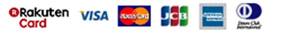 RakutenCard/VISA/MasterCard/JCB/AMEX/Diners