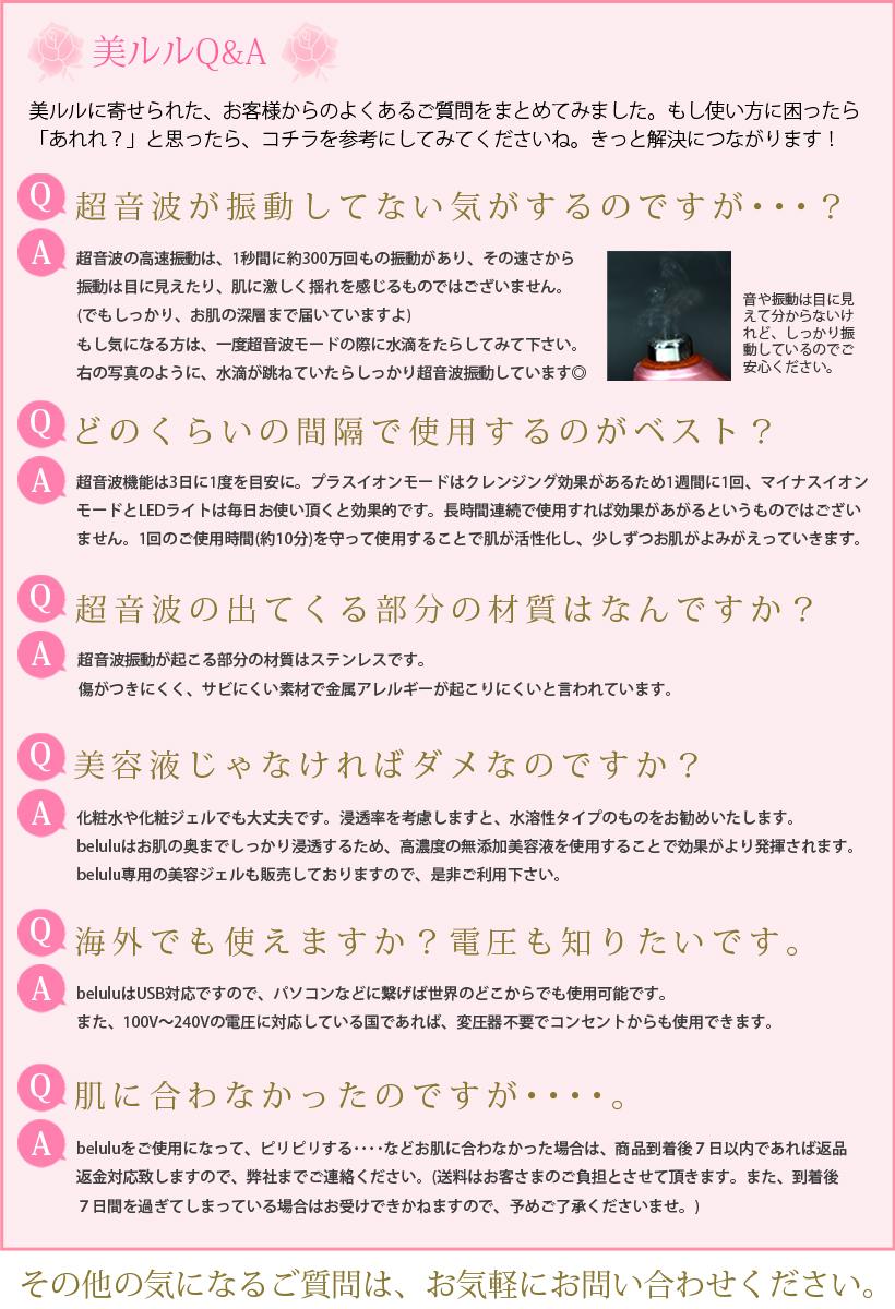 美顔器 超音波 美顔機 LEDライト 光エステ 日本製  超音波美顔器 携帯用超音波トリートメント フォトフェイシャル