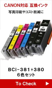bci-371xl+370xl/6mp