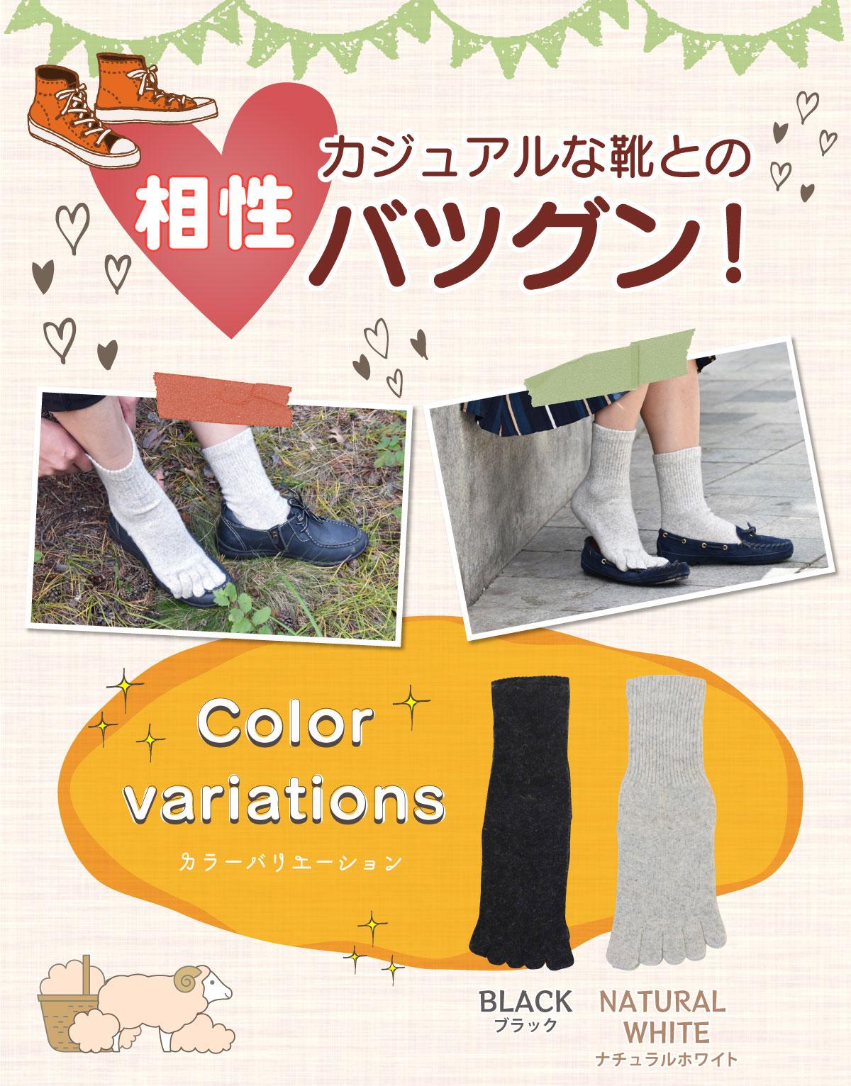 カジュアルな靴との相性バツグン