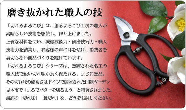 MURANOKAJIYA  라쿠텐 일본: 닦아 뽑아진 직공의 기술 조각루기쁨 ...