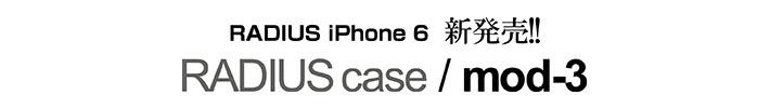 mod-3 RADIUS iPhone Case ラディアス アイフォンケース