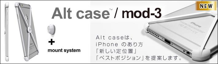 Alt case by mod-3 ����ȥ�����