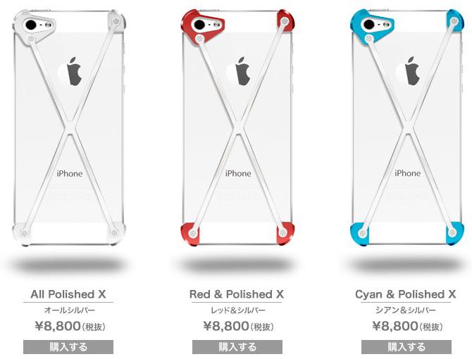 mod-3 RADIUS iPhone6 Case