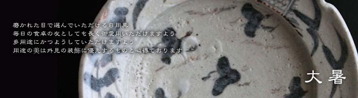 ガラス:夏色豆皿・5色1組・d.Tam・#大暑