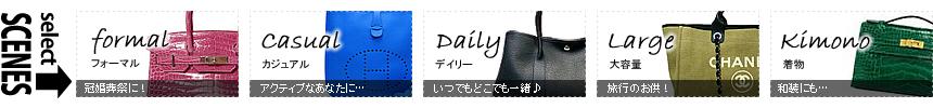 シーン別で選ぶ:京都のブランドショップ YOCHIKA 下鴨店