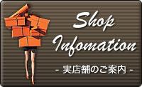 実店舗のご案内 YOCHIKA 下鴨店