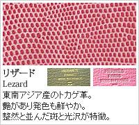 Material エルメスの素材:World of the HERMES - エルメスの世界 - Presented by BRAND SHOP YOCHIKA ブランドショップよちか