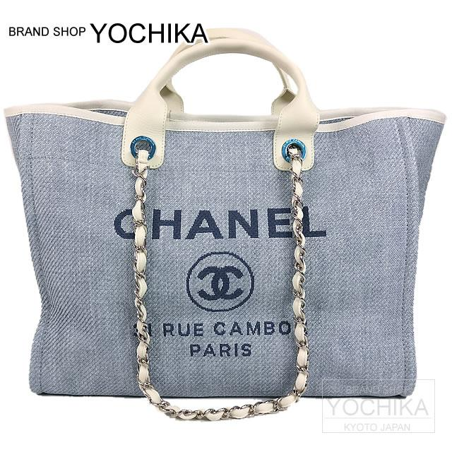 Buy chanel diaper bag   OFF51% Discounted b7587c24b0fb