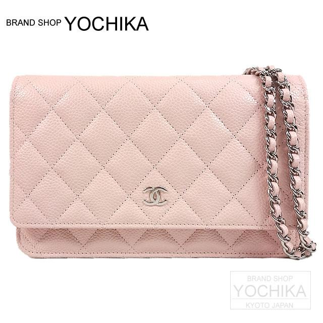 Pale Pink Shoulder Bag – Shoulder Travel Bag