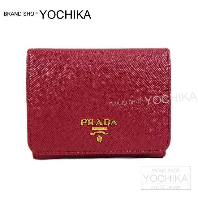 prada laptop bag - prada small wallet