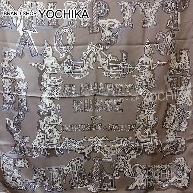 birkin cost hermes - BRANDSHOP YOCHIKA | Rakuten Global Market: HERMES Hermes scarves ...