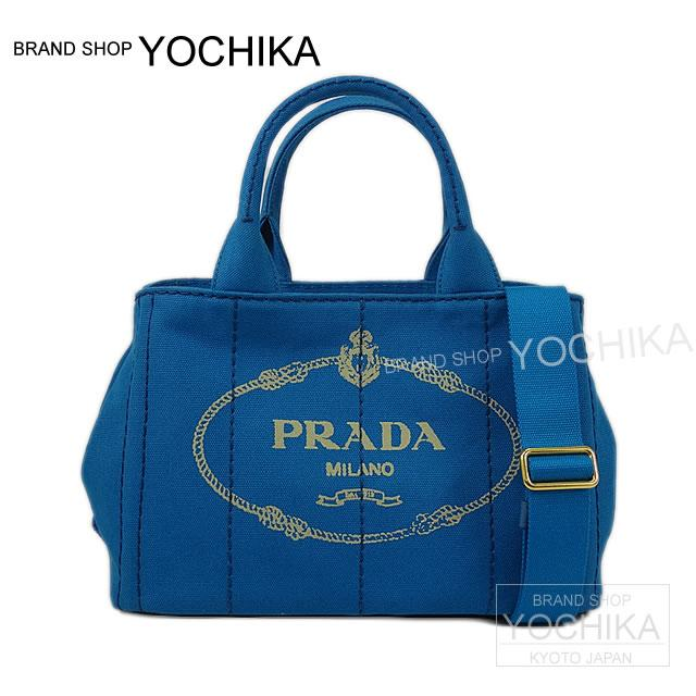 prada saffiano mini promenade crossbody bag - YOCHIKA KYOTO Shimogamo | Rakuten Global Market: By 2015, new ...