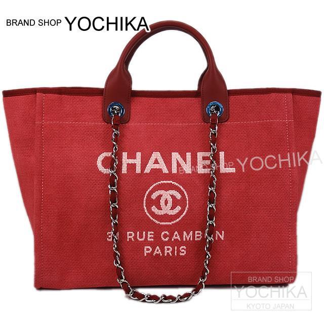 c5478e902086 CHANEL Chanel 2Way chain tote bag (L) Deauville red (red) denim canvas ...