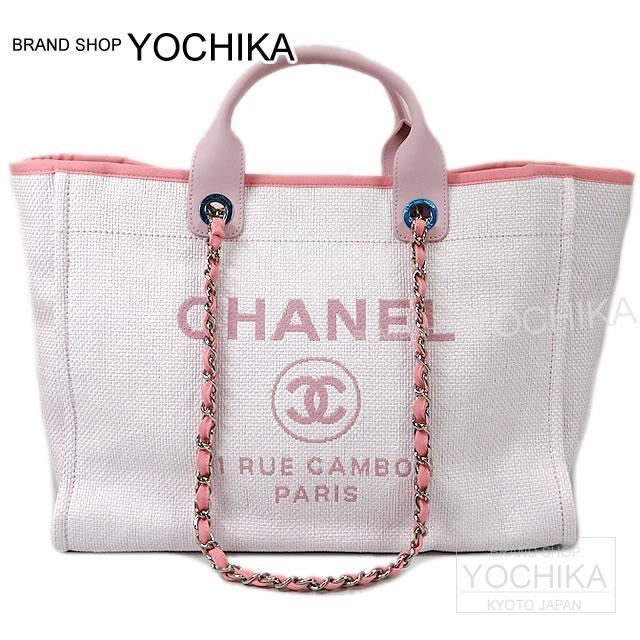 BRANDSHOP YOCHIKA | Rakuten Global Market: In 2016, cruise ...