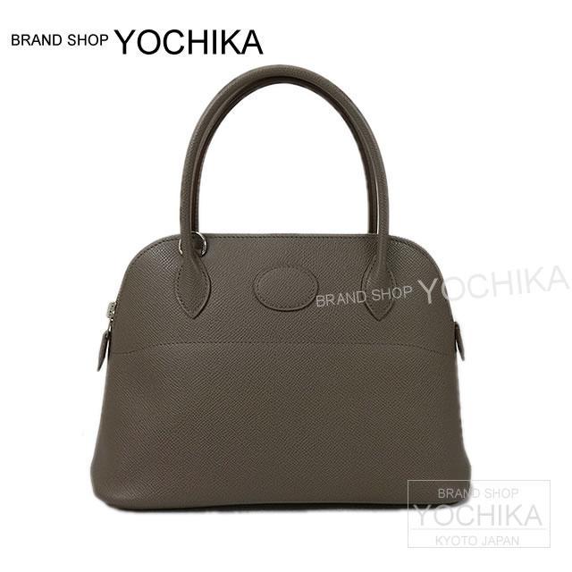 YOCHIKA KYOTO Shimogamo Rakuten Global Market HERMES Hermes - Invoice template word free goyard online store