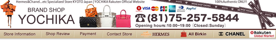 Hermes&Chanel...etc Specialized Store KYOTO Japan | YOCHIKA Rakuten Official Website