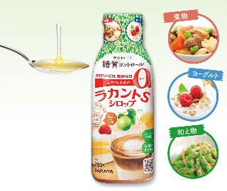 シロップタイプは煮物や和え物、デザートなどに