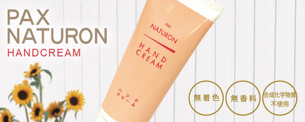 PaxNaturon HandCream
