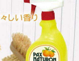 パックスナチュロン お風呂洗い石鹸