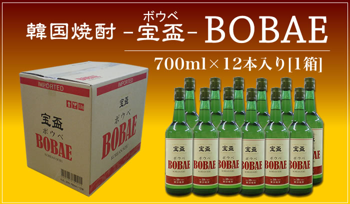 �ڹ���� ���� �ܥ��١�BOBAE��700ml��12���� 1Ȣ