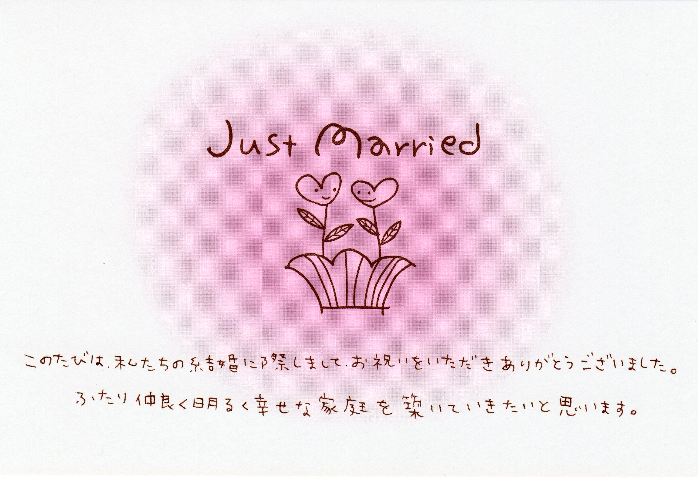 A-01 結婚内祝い