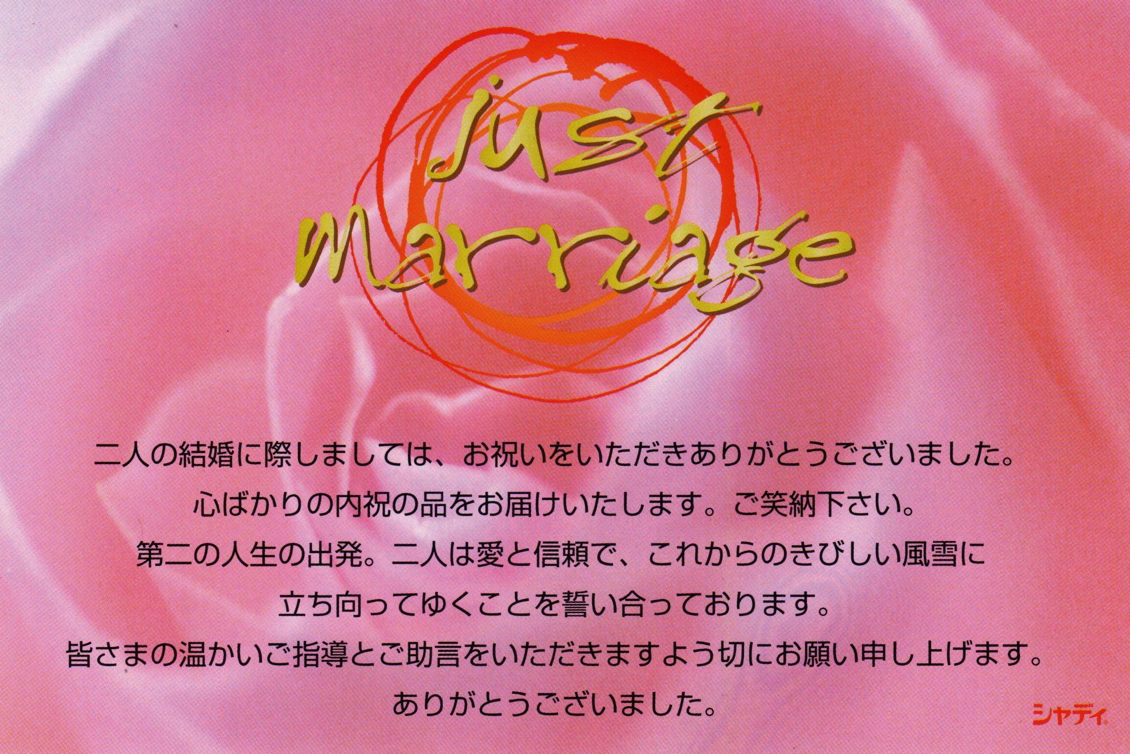 A-02 結婚内祝い
