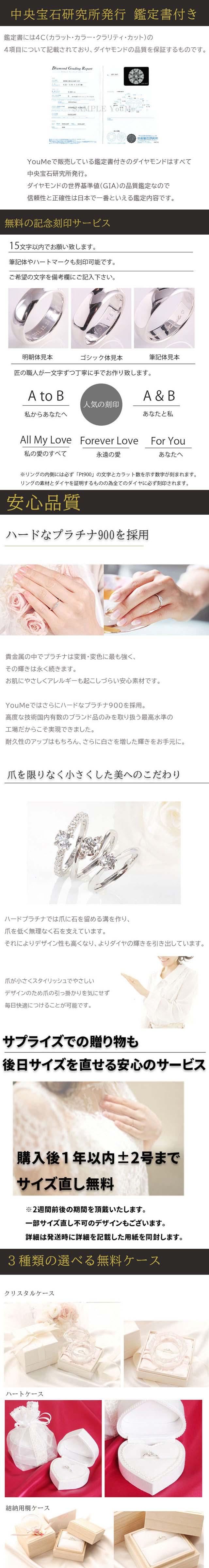 婚約指輪 ダイヤ 婚約指輪 ダイヤ リング 婚約指輪 人気 エンゲージリング 人気 指輪 婚約指輪 人気 プロポーズ リング