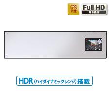 DRY-FH530GS