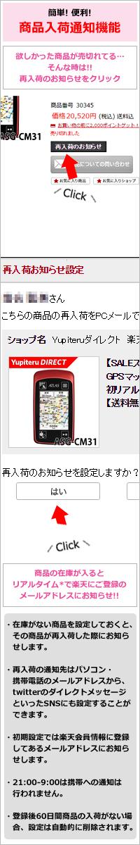 stock.jpg?0902
